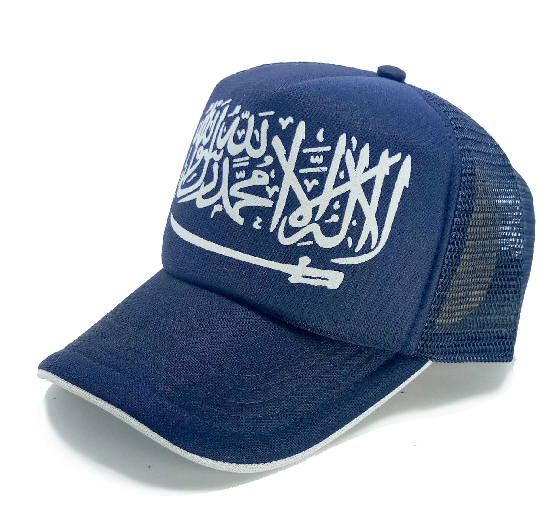 produsen topi surabaya